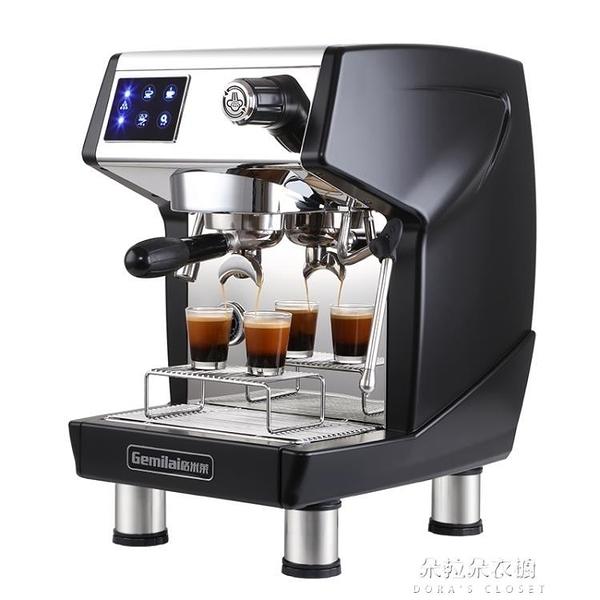 220v咖啡機半自動商用咖啡機專業意式家用現磨奶茶 牛年新年全館免運