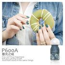 e-nail~(P600A / 暮光之城)可剝式水指甲 / 環保健康水性指甲油