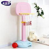 籃球架兒童籃球架可升降室內家用落地式投籃球框 寶寶戶外藍球投球玩具XW(中秋烤肉鉅惠)