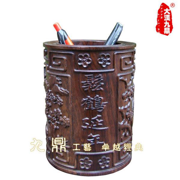 黑檀木筆筒松鶴延年雕刻木雕紅木工藝品文房四寶