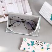 便攜式摺疊眼鏡盒簡約小清新太陽鏡墨鏡盒男女韓國可愛學生眼鏡盒限時7折起,最後一天