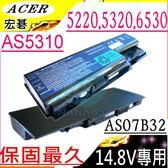 ACER電池-宏碁電池 ASPIRE 5520G,5530G,5535,5710Z,5710G,5715G,5720G,5730,5739G,5920G,AS07B52,AS07B72