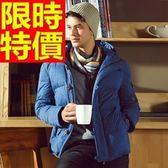 輕羽絨外套 男夾克-焦點造型連帽白鴨絨加厚保暖64l49[巴黎精品]