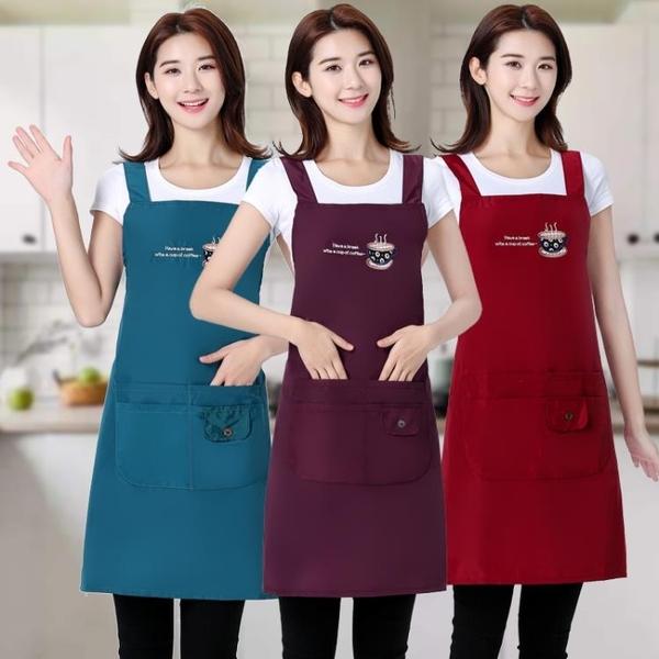 圍裙 圍裙家用廚房女時尚防水防油可愛日系工作服男韓版裙子式圍腰冬季  美物 99免運