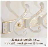 歐式掛鉤排鉤白色衣鉤門後衛生間浴室(三代雕花板5鉤)