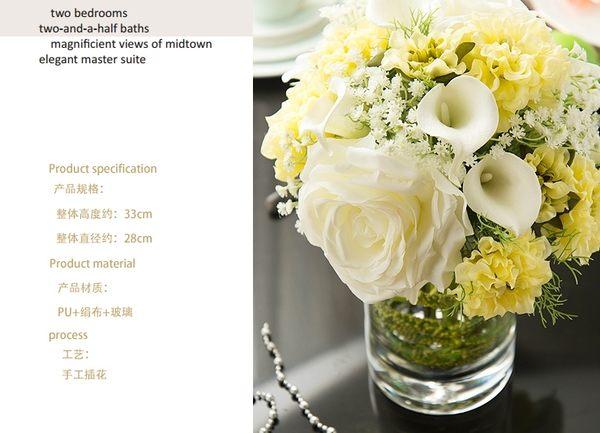 模擬花假花 套裝 花藝 客廳餐桌 裝飾花 花瓶花束 -bri02048