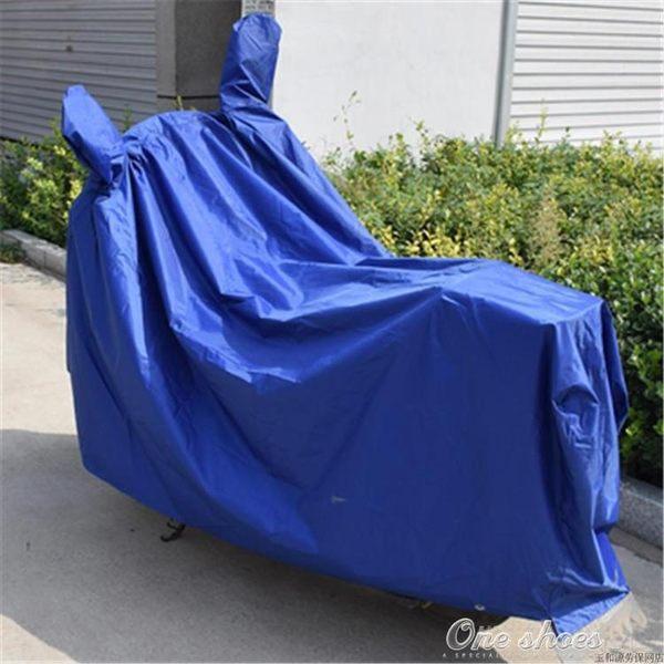 車罩 牛津布機車機車電瓶車車罩防雨防水防塵防曬加厚加大車衣 艾莎嚴選