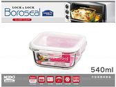 韓國樂扣樂扣 緹花方形微波烤箱兩用保鮮盒(540ml)-LLG-215《Mstore》