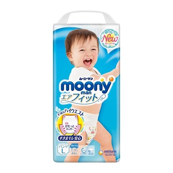 Moony 日本頂級超薄紙尿褲/褲型尿布-男用(L)(44片x4包)箱購-箱購