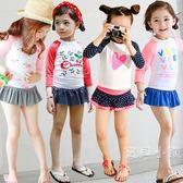 兒童泳裝 兒童泳衣女童中小童裙式分體長袖防曬女童寶寶泳裝韓國潮「寶貝小鎮」
