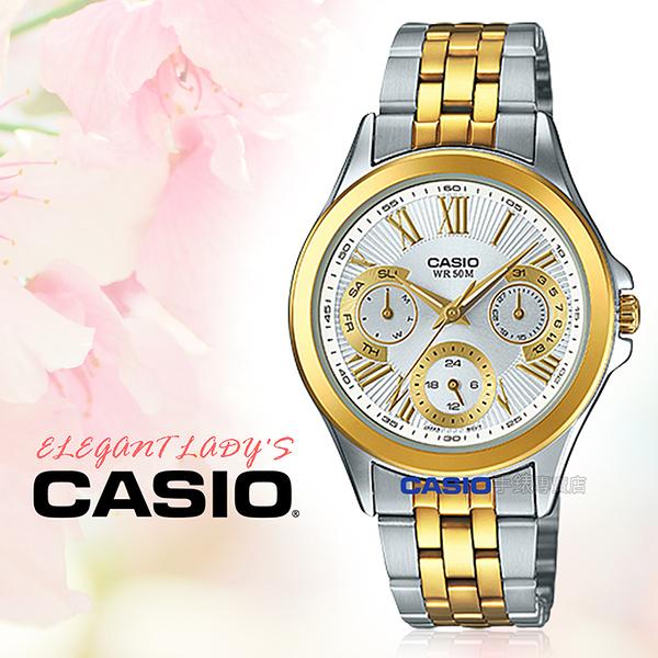 CASIO 卡西歐 手錶專賣店 LTP-E308SG-7A 女錶 不鏽鋼錶帶 星期和日期 金色離子鍍