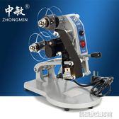 中敏DY-8手動色帶打碼機 直熱式打標簽生產日期鋼印印碼機 噴碼機