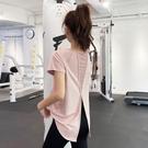 運動上衣 運動上衣女寬鬆短袖跑步罩衫健身房速乾T恤夏薄款顯瘦瑜伽服-Ballet朵朵