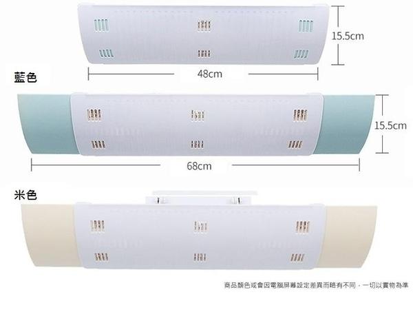 【NF409】伸縮淨化冷氣機導風板 淨化懸浮微粒 空調擋風板 中央空調導風器  調節式冷氣引流空調板