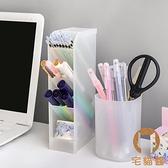 筆桶斜插式透明磨砂桌面筆筒辦公室女收納盒【宅貓醬】