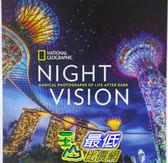 [COSCO代購] W2017185 National Geographic Night Vision 夜景