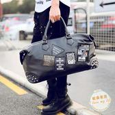 旅行包潮皮質休閒大容量健身包韓版時尚鉚釘手提包時尚戶外旅行斜跨包