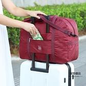 旅行包袋男女行李袋手提側背包斜挎可套拉桿衣服收納袋輕便大容量【聚物優品】