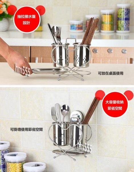 304不銹鋼吸盤筷筒筷子架壁掛瀝水筷籠掛式廚房置物架接水盤可掛可立雙筒設計
