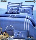 【單人床罩】/【雙人配件】(3.5*6.2尺)/單人高級五件式100%純棉『蔚藍愛情』御元居家-MIT