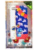 日本原裝 Disney 迪士尼 iPhone4 專用保護套(殼)-Stitch史迪奇
