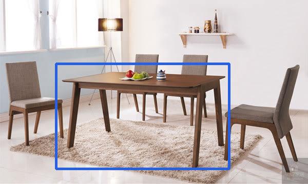 【凱耀家居】派克4.3尺餐桌 110-7282-3