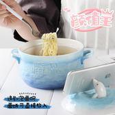 可愛宿舍泡面碗帶蓋陶瓷碗創意雙耳湯碗大號碗筷套裝學生方便面碗   酷男精品館
