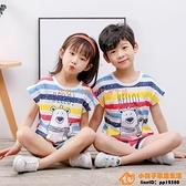 男童睡衣夏季短袖純棉薄款兒童小童男孩女童寶寶夏裝家居服組合裝夏【小桃子】