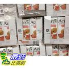 [COSCO代購] 番石榴綜合果汁 每瓶1公升X 6入 ACRES GUAVA JUICE _C103396 $417