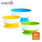 munchkin滿趣健-強力吸盤碗3入-精緻版