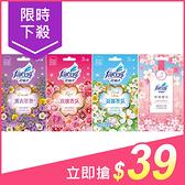 【2件$69】花仙子 衣物香氛袋(3入) 多款可選【小三美日】$69