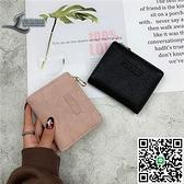 小錢包女折疊短款錢夾時尚百搭超薄零錢包卡包【邻家小鎮】