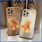 蘋果 i12 Pro Max i11 Pro Max 12 mini XR XS MAX iX i8+ i7+ SE 奶油泰迪 手機殼 支架 保護殼