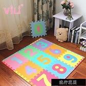 快速出貨 套裝數字字母兒童拼圖泡沫地墊臥室拼接海綿塑料爬行地板墊子[【全館免運】]