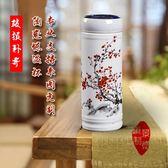 陶瓷杯 陶瓷辦公茶杯禮品杯雙層內膽骨瓷保溫杯景德鎮陶瓷杯帶蓋水杯