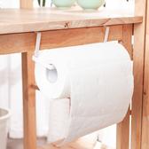 小法國紙巾掛架-生活工場