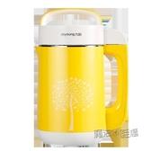 九陽豆漿機家用全自動加熱多功能煮免過濾小型  ATF  雙十一鉅惠