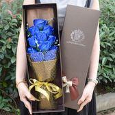 11朵香皂花玫瑰禮盒韓式手工香皂花創意生日婚禮圣誕 HH1973【潘小丫女鞋】