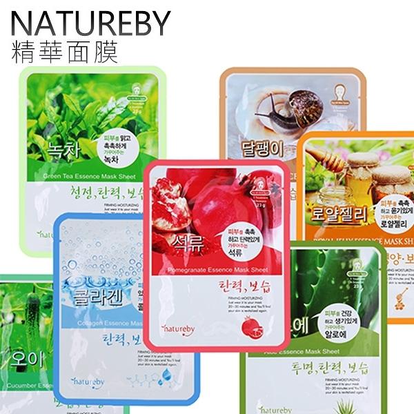 韓國 natureby 精華面膜 23g 款式可選 蘆薈 蜂蜜 蝸牛 膠原蛋白 小黃瓜【YES 美妝】