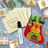 Jo Malone 香水香氛繽紛聖誕襪組-交換禮物首選-C組