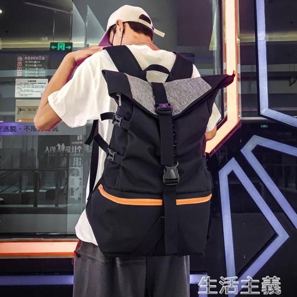 籃球包 日系高街風背包男雙肩包大容量學生書包運動籃球包旅行ins超火潮 生活主義
