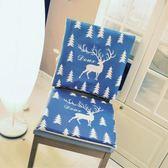 椅背套餐椅墊套裝北歐風麋鹿繫列坐墊防滑【極簡生活館】
