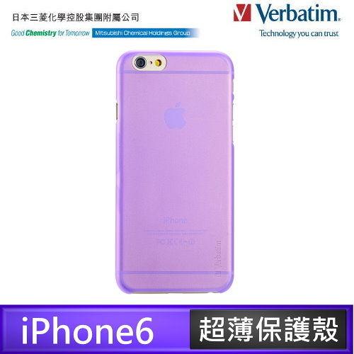 【免運費】Verbatim 威寶 iPhone 6 Ultra Slim Case 4.7吋 磨砂超纖簿保護殼(0.5mm)-透明紫色x1