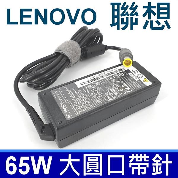 聯想 LENOVO 65W 原廠規格 變壓器 B450 B460 B465 B470 B475 B490 B590 K23 K46 K47 K1 tablet C100 C200 N100 N200 N500 V100