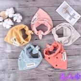 韓版超軟三角巾純棉雙層造型口水巾童按扣圍兜嘴巾三條-『美人季』