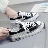 運動鞋 夏季透氣帆布鞋女鞋子新款ulzzang百搭潮鞋布鞋學生低幫爆款  【全館免運】