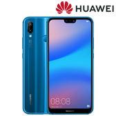 Huawei NOVA 3E 4G/64G 八核智慧手機 LTE ★送玻保+耳麥禮包+後背包(數量有限,送完為止)