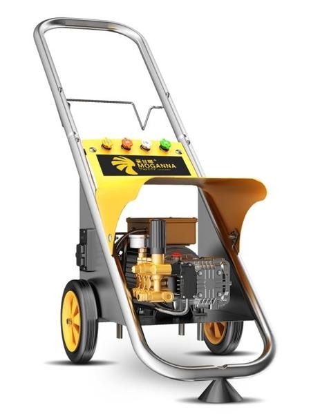 莫甘娜超高壓洗車機商用家用洗車神器220v大功率水槍泵工業清洗機 MKS快速出貨