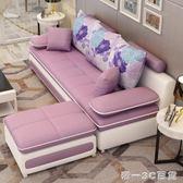 布藝沙發組合三人位現代簡約客廳家具可拆洗套裝經濟型整裝小戶型【帝一3C旗艦】IGO