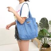 牛仔包-牛仔包手提簡約文藝帆布包袋女生單肩帆布包學生包可訂製LOGO 現貨快出
